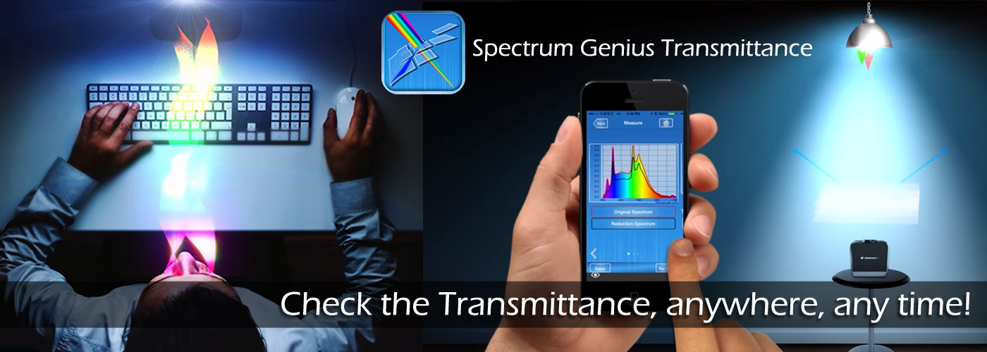 spectrum-genius-transmittance-1